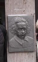 2009-12-20アインシュタイン2.jpg